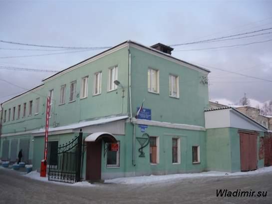 Больница куйбышевского района г. донецка