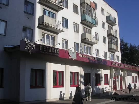Свердловское ипотечное кредитование